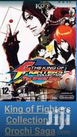KING OF FIGHTERS COLLECTION For NINTENDO Wii | Video Game Consoles for sale in Adenta Municipal, Greater Accra, Ghana