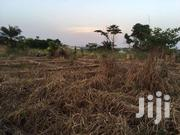 Plot For Sale | Land & Plots For Sale for sale in Ashanti, Bosomtwe