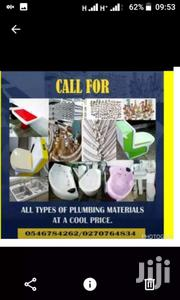 First Class Quality Building Materials | Building Materials for sale in Greater Accra, Abelemkpe