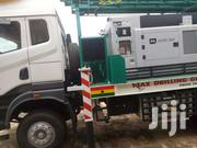 Bole Whole Drilling | Building Materials for sale in Greater Accra, Ga South Municipal