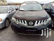 Nissan Murano | Cars for sale in Northern Region, East Mamprusi
