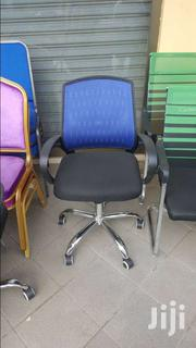 Nice Office Swivel Chair | Furniture for sale in Greater Accra, North Kaneshie