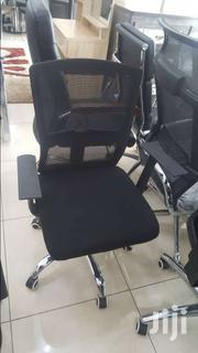 Mesh Swivel Chair | Furniture for sale in Greater Accra, North Kaneshie