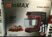 Minmax Multifunction Stand | Home Appliances for sale in Greater Accra, Achimota