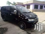 Hyundai Mini Van | Vehicle Parts & Accessories for sale in Greater Accra, Korle Gonno