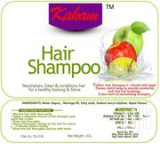 Kakam Shampoo 4.5L 1*1pcs | Hair Beauty for sale in Greater Accra, Dansoman