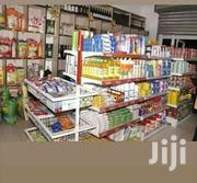 SECURITY GUARD / SUPERMARKET ATTENDANT URGENTLY NEEDED | Accounting & Finance Jobs for sale in Greater Accra, Airport Residential Area