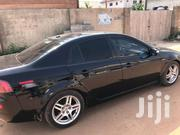Acura TL 2007 | Cars for sale in Greater Accra, Labadi-Aborm