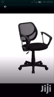 I WANT OFFICE CHAIR TO BUY | Furniture for sale in Eastern Region, New-Juaben Municipal