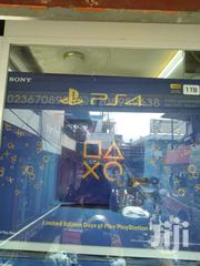 Ps4 Slim Limited Edition | Video Game Consoles for sale in Greater Accra, Kokomlemle