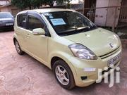 Toyota Passo 2008 Yellow | Cars for sale in Greater Accra, South Shiashie