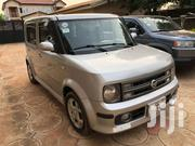 Nissan Cube 2006 Gray | Cars for sale in Greater Accra, South Shiashie