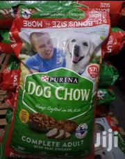 Dog Feed (Dog Chow | Feeds, Supplements & Seeds for sale in Greater Accra, East Legon