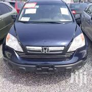 Honda Crv 2008 | Cars for sale in Brong Ahafo, Pru