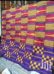 Executive Bonwire Kente Cloth New | Clothing for sale in Greater Accra, Labadi-Aborm