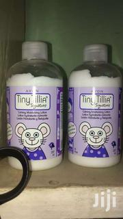 Baby Lotion | Makeup for sale in Eastern Region, New-Juaben Municipal
