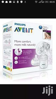 Avent Manual Breast Pump | Maternity & Pregnancy for sale in Greater Accra, Odorkor