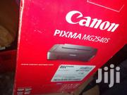 Canon Pixma MG 2540s For Sale | Commercial Property For Sale for sale in Ashanti, Kumasi Metropolitan