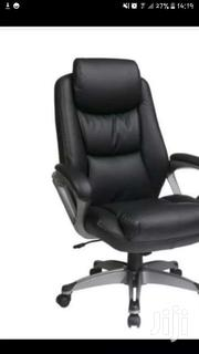 HOT BRAND NEW EXECUTIVE LEATHER OFFICE CHAIR | Furniture for sale in Central Region, Awutu-Senya