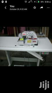 Ruby Knitting Machine   Manufacturing Equipment for sale in Greater Accra, Accra Metropolitan