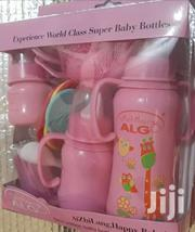 Baby Feeding Bottle Set   Children's Clothing for sale in Greater Accra, Ga East Municipal