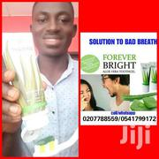 Aloe Vera Products | Feeds, Supplements & Seeds for sale in Northern Region, Tamale Municipal