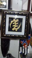Framed Wall Shadow Art Work | Arts & Crafts for sale in Accra Metropolitan, Greater Accra, Ghana