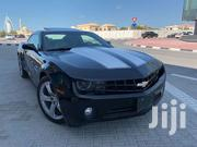 Chevrolet Camaro RS V6 2011 | Cars for sale in Greater Accra, Zongo
