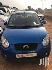 2009 Kia Picanto (Morning) | Cars for sale in Greater Accra, Apenkwa