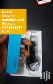 Shaving Machine | Makeup for sale in Greater Accra, East Legon (Okponglo)