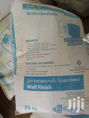 Gyproc Skimming Powder (Wall Finish)25kg | Building Materials for sale in Greater Accra, Ga East Municipal