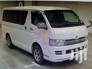 Toyota Hiace 2008 Model DV Clean And Neat | Vehicle Parts & Accessories for sale in Greater Accra, Accra Metropolitan