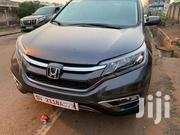 2016 Honda CR-V For Sale | Cars for sale in Greater Accra, East Legon