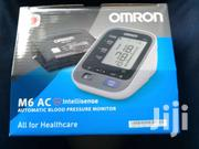 Brand New Omron Blood Pressure Monitor | Tools & Accessories for sale in Greater Accra, Cantonments