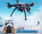 Professional GPS 5G Wifi FPV Live Follow Me 1080P 4K HD Camera Drone | Cameras, Video Cameras & Accessories for sale in Greater Accra, Adenta Municipal