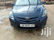 Toyota Yaris 2008 | Cars for sale in Greater Accra, Accra Metropolitan