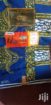 Printed Cloth | Clothing for sale in Greater Accra, Okponglo
