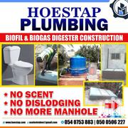 No Need For Manholes | Manufacturing Equipment for sale in Central Region, Awutu-Senya