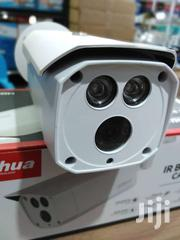 DAHUA 2MP BULLET CAMERA | Cameras, Video Cameras & Accessories for sale in Greater Accra, Dzorwulu