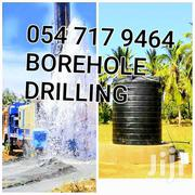 BOREHOLE DRILLING REPAIR SERVICES | Automotive Services for sale in Eastern Region, New-Juaben Municipal