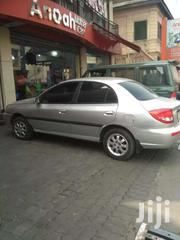 Private Kia Rio For Sale Used By Lady | Cars for sale in Greater Accra, Odorkor
