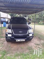 Ford Expedition For Sale | Cars for sale in Greater Accra, Airport Residential Area