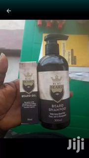 BEARD OIL AND SHAMPOO FOR SALE | Hair Beauty for sale in Ashanti, Kumasi Metropolitan