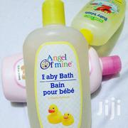 Angel Of Mine Baby Body Wash And Lotion | Bath & Body for sale in Greater Accra, Accra Metropolitan