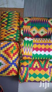 Grace Kente | Clothing for sale in Greater Accra, Accra Metropolitan