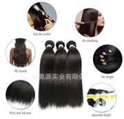 Pure Virgin Brazilian Straight Human Hair - 3 Pieces - 14'' - Black | Hair Beauty for sale in Western Region, Ahanta West