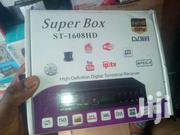 Super Box ST 1608 HD Decoder For  Sale | TV & DVD Equipment for sale in Ashanti, Kwabre