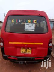 Very Very Strong Car | Cars for sale in Greater Accra, Nungua East
