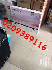 """LG 43"""" FHD DIGITAL SATELLITE LED TV 