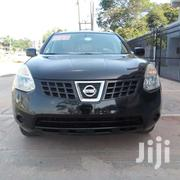 Clean 2009 Nissan Rogue | Cars for sale in Greater Accra, Dzorwulu